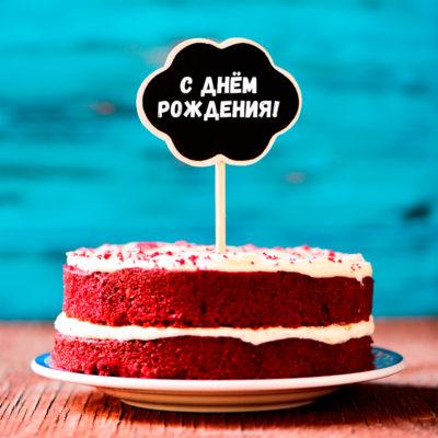 День рождения Кривой Рог